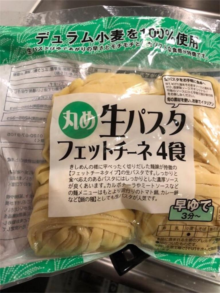 f:id:yosukezan1977:20180212140755j:image