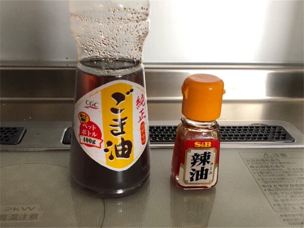 f:id:yosukezan1977:20180305121934j:image