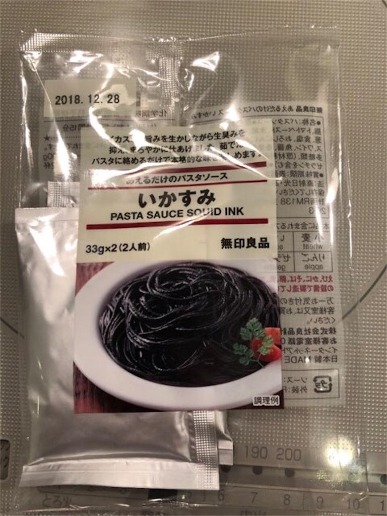 f:id:yosukezan1977:20180504211331j:image