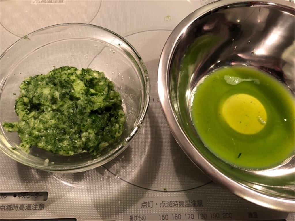 f:id:yosukezan1977:20180504213135j:image