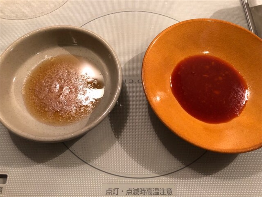 f:id:yosukezan1977:20180507002004j:image