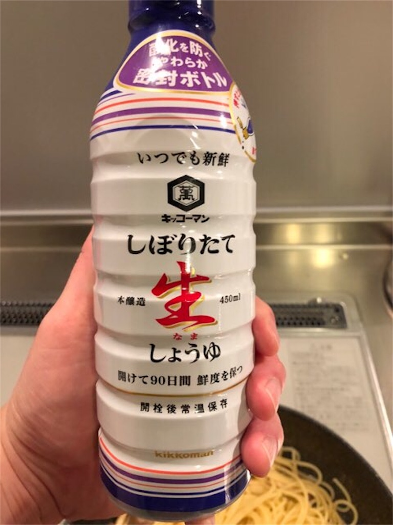 f:id:yosukezan1977:20180621220343j:image