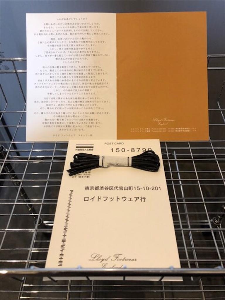 f:id:yosukezan1977:20180624184608j:image