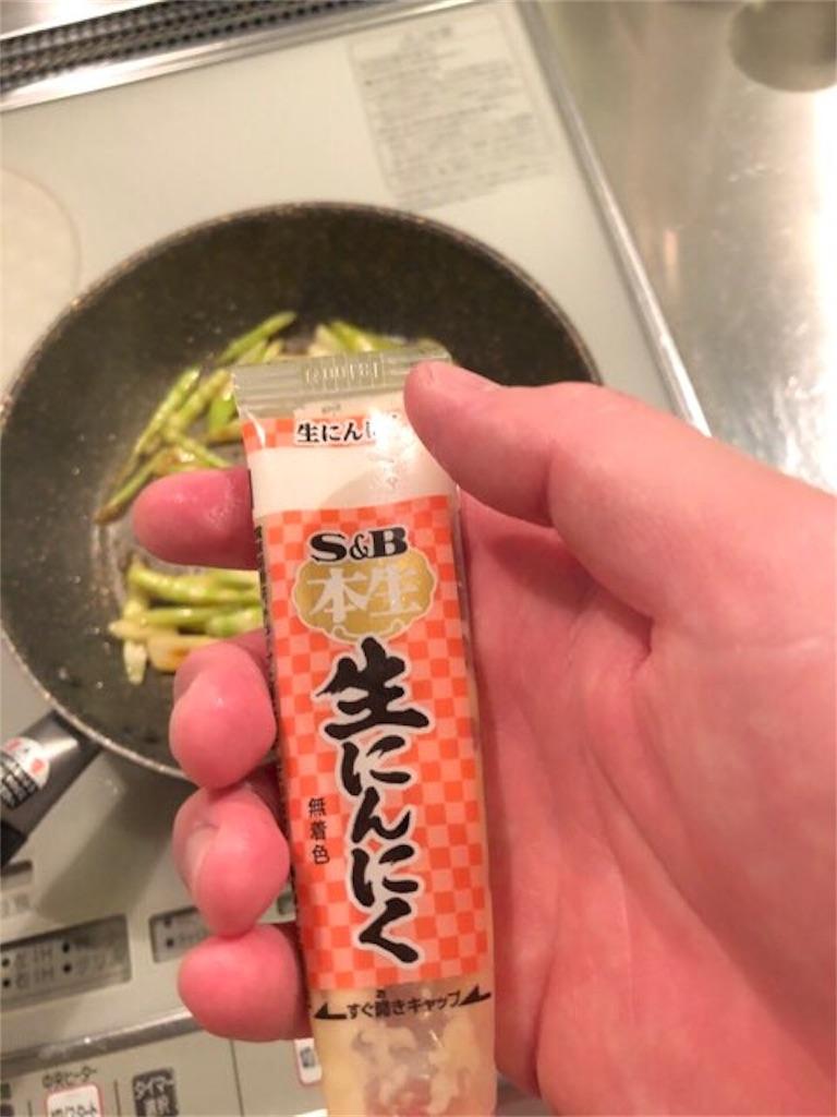 f:id:yosukezan1977:20180625000039j:image