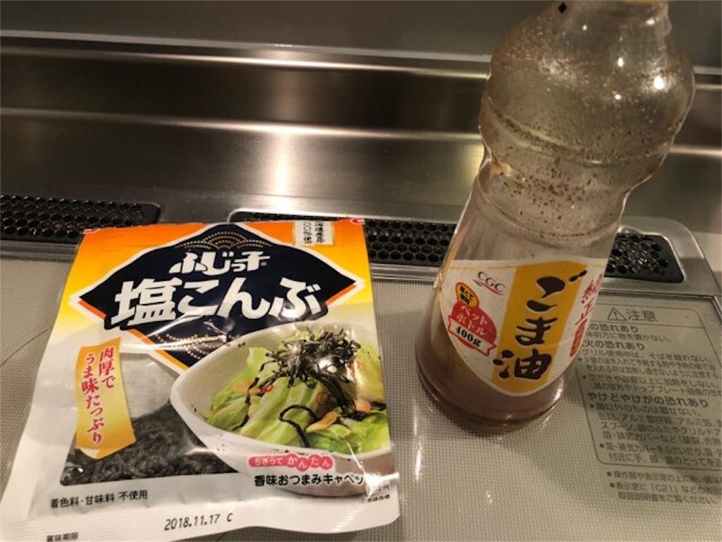 f:id:yosukezan1977:20180706234049j:image