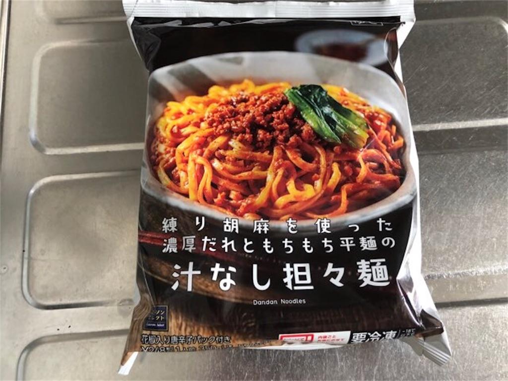 f:id:yosukezan1977:20180802001546j:image