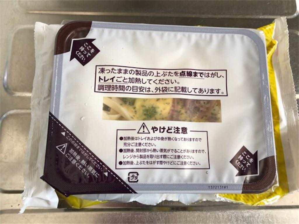 f:id:yosukezan1977:20180803123228j:image