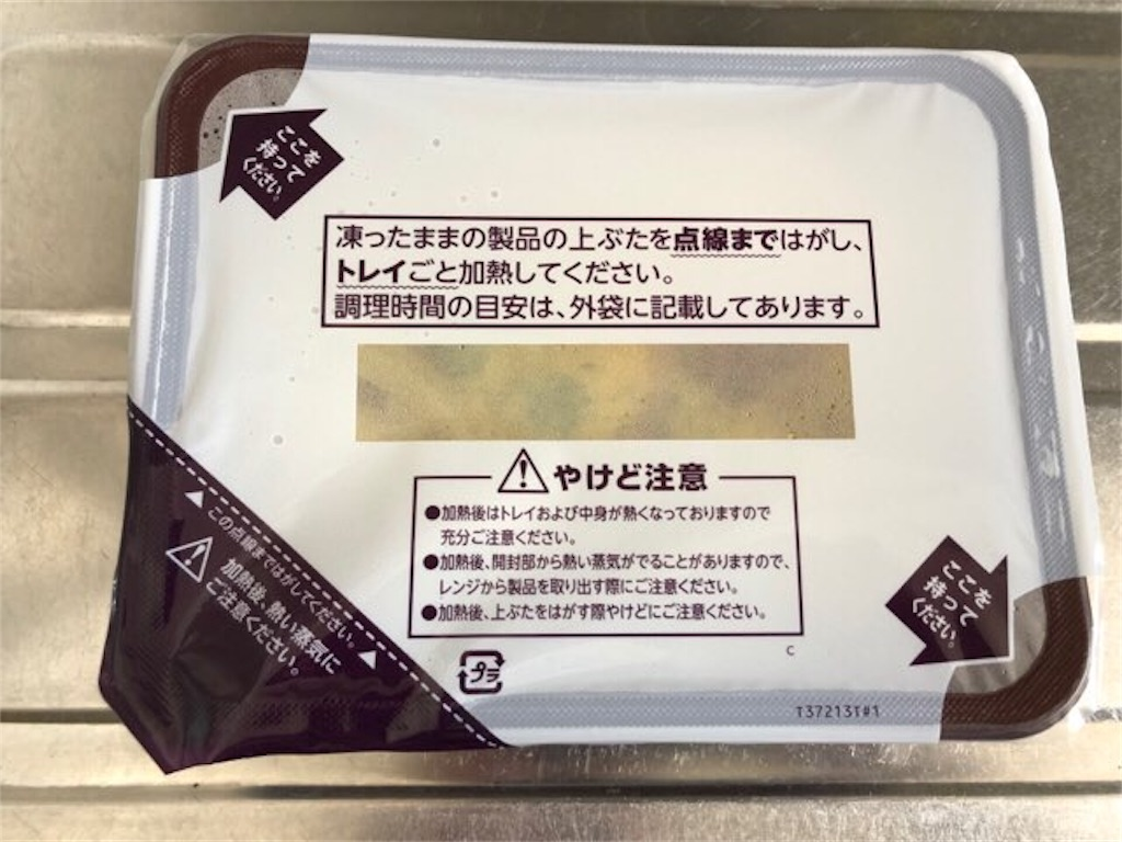 f:id:yosukezan1977:20180803123241j:image