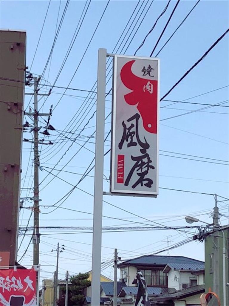 f:id:yosukezan1977:20180805135144j:image