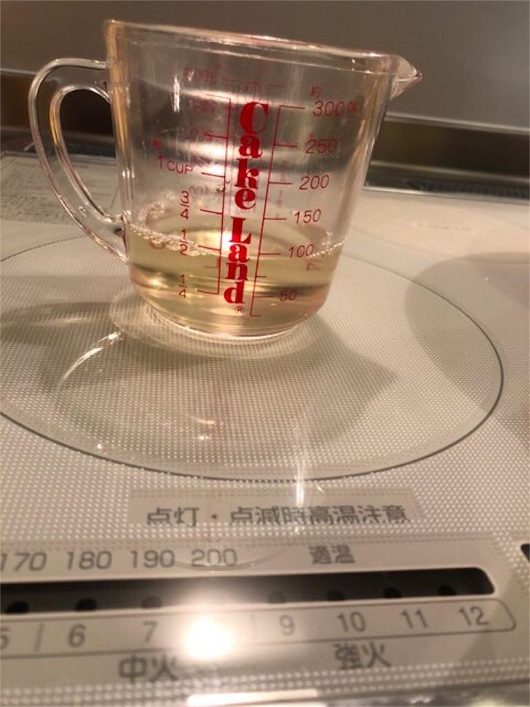 f:id:yosukezan1977:20180812214854j:image