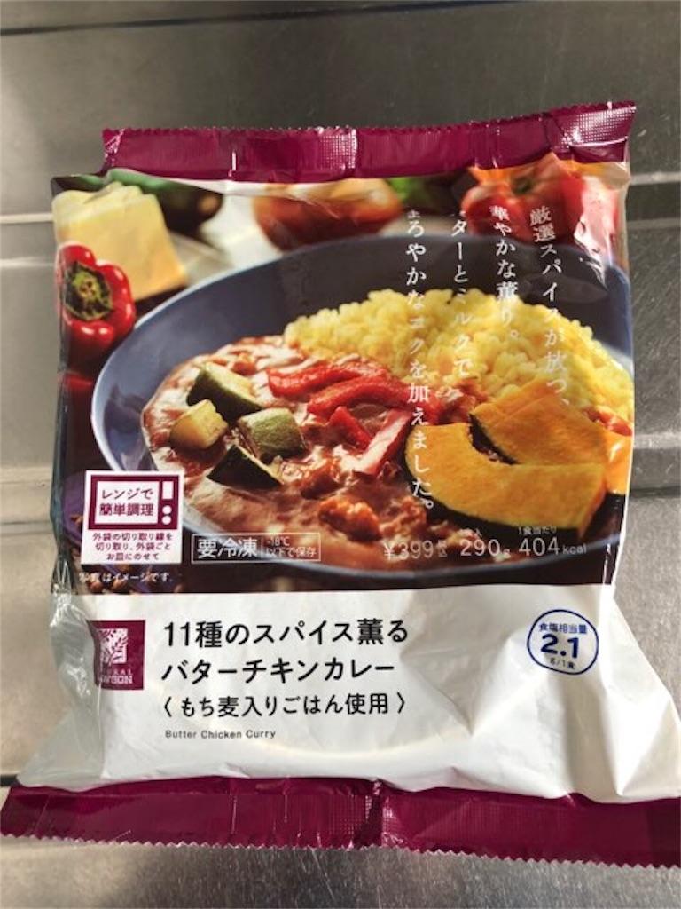 f:id:yosukezan1977:20180815123310j:image