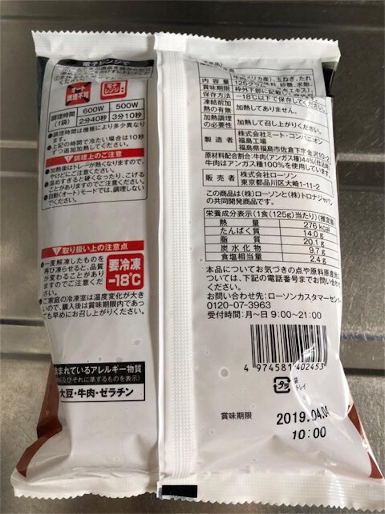 f:id:yosukezan1977:20180817125714j:image