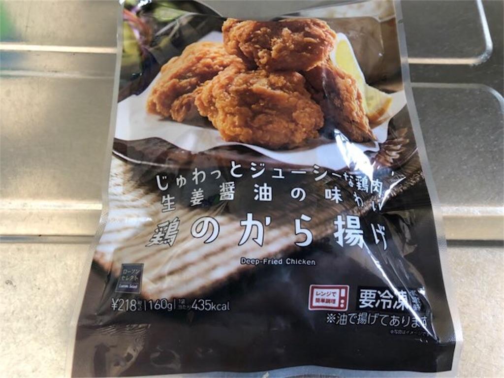 f:id:yosukezan1977:20181018122520j:image