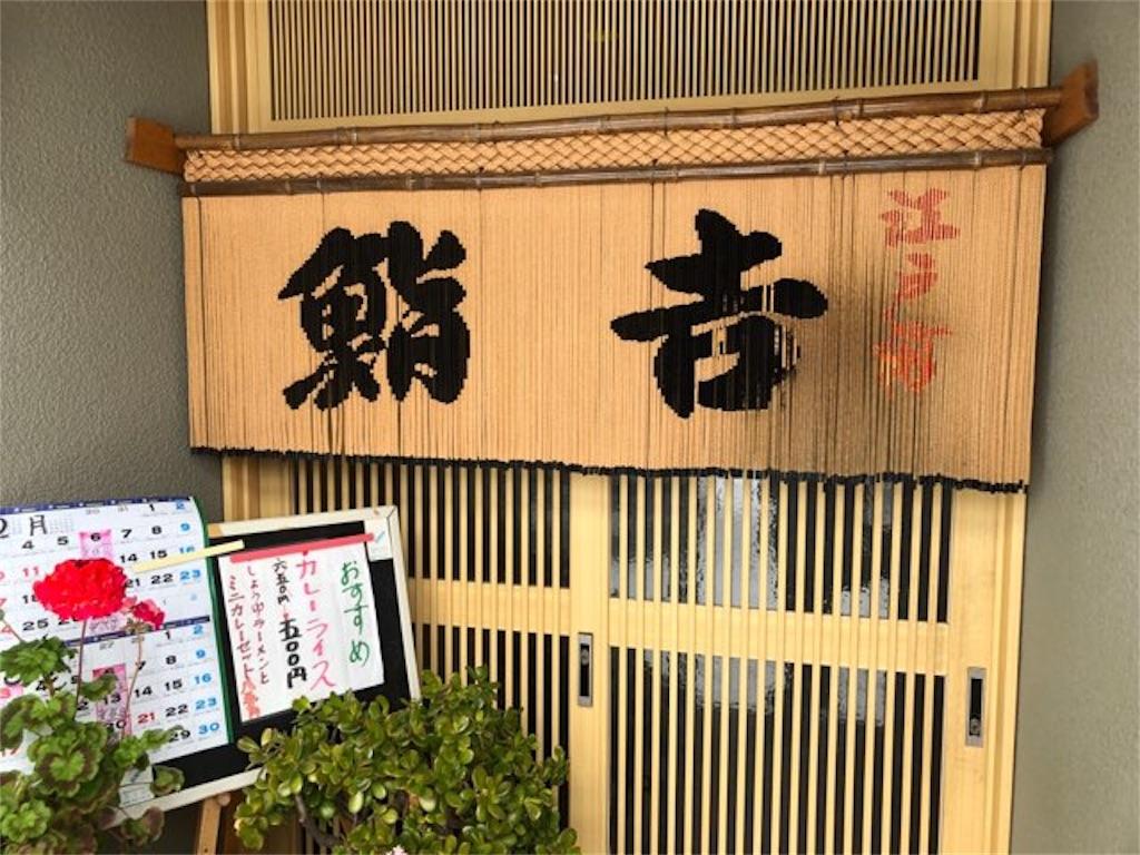 f:id:yosukezan1977:20190209135149j:image