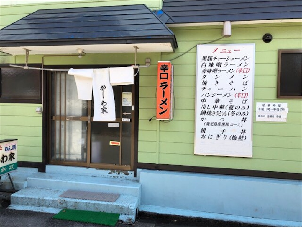 f:id:yosukezan1977:20190409131012j:image