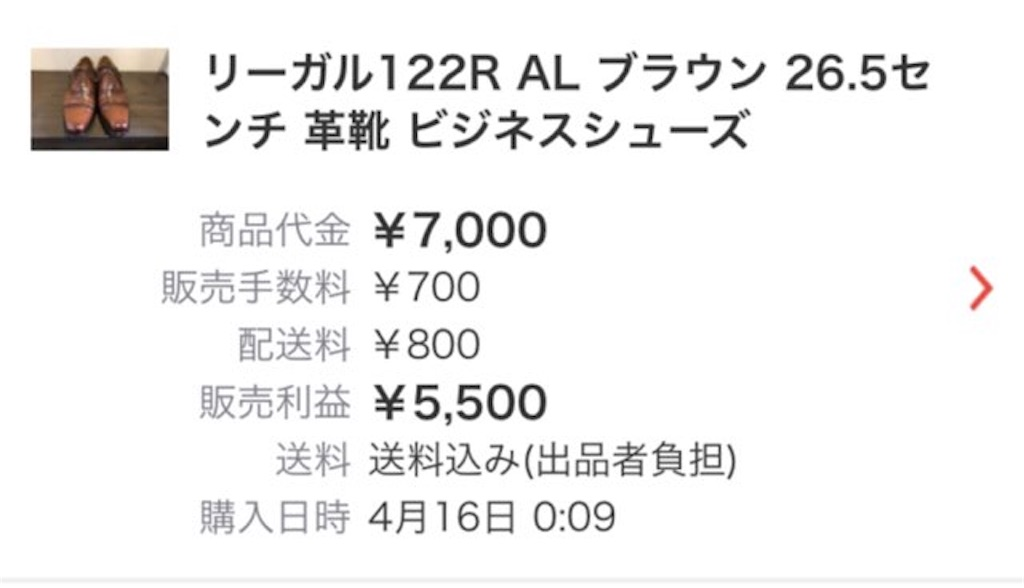 f:id:yosukezan1977:20190525095257j:image