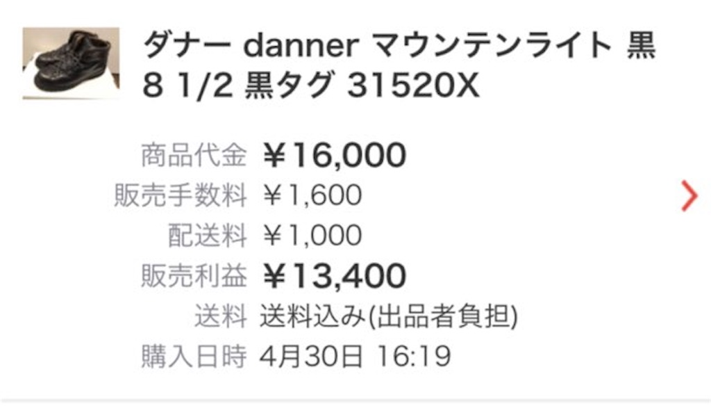 f:id:yosukezan1977:20190525100023j:image