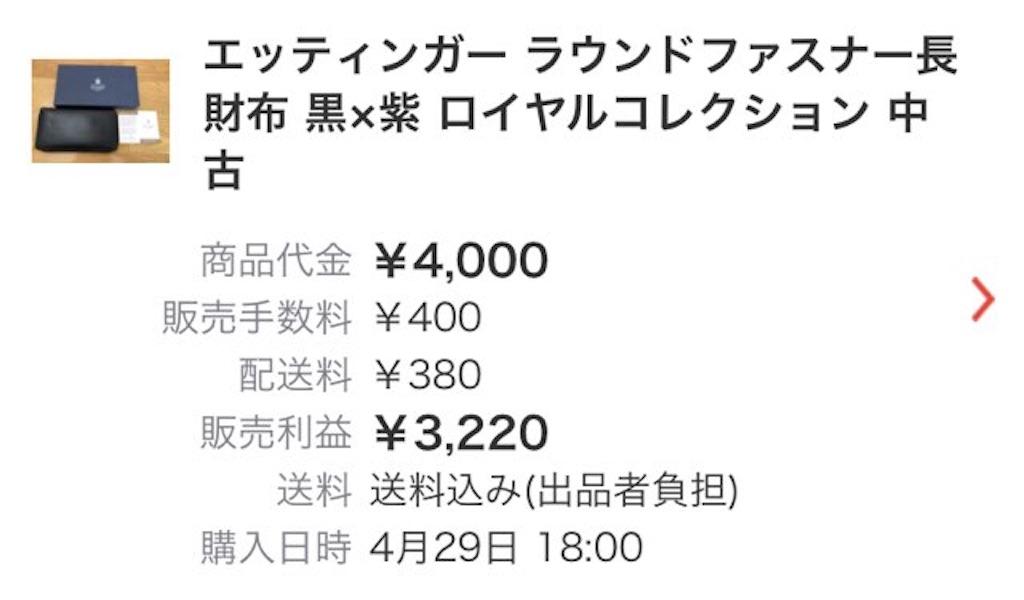 f:id:yosukezan1977:20190525100042j:image