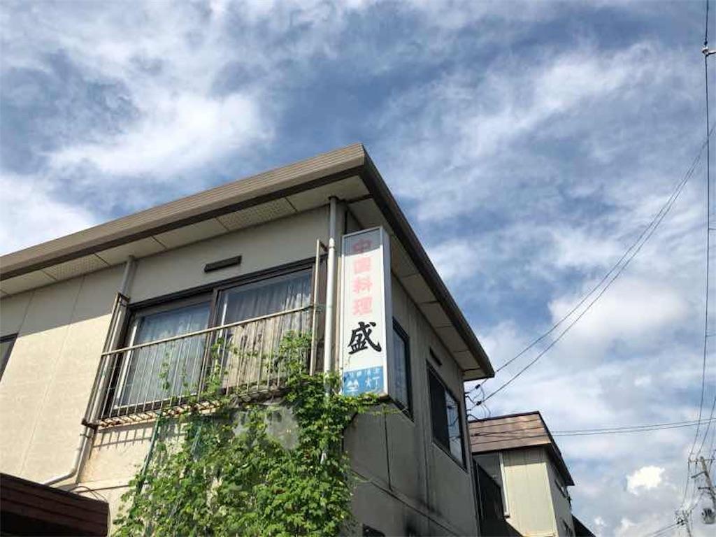 f:id:yosukezan1977:20190831212109j:image