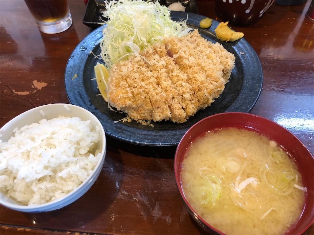 f:id:yosukezan1977:20191109180900j:image