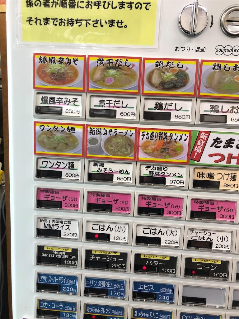 f:id:yosukezan1977:20200112102403j:image