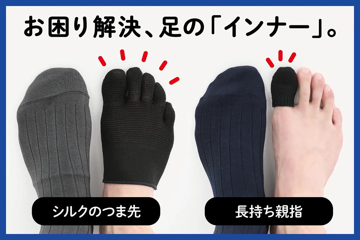 f:id:yosukezan1977:20210223103110j:plain
