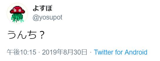 f:id:yosupo:20190901232411p:plain