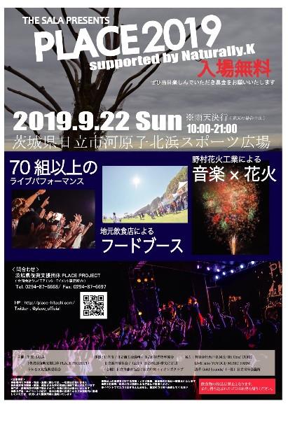 f:id:yosutakasawa:20190904202901j:image