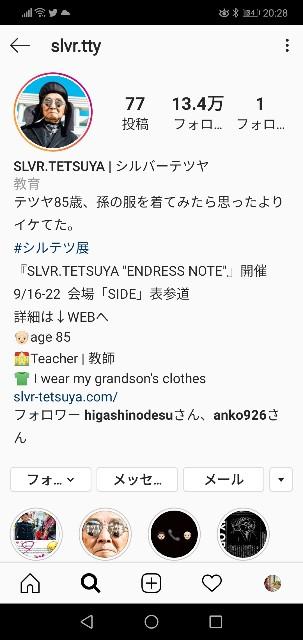 f:id:yosutakasawa:20190917203325j:image