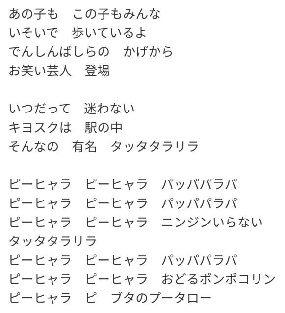 f:id:yosutakasawa:20190925193036j:image