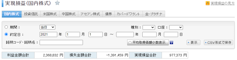 f:id:yosutexxx:20210312180741p:plain
