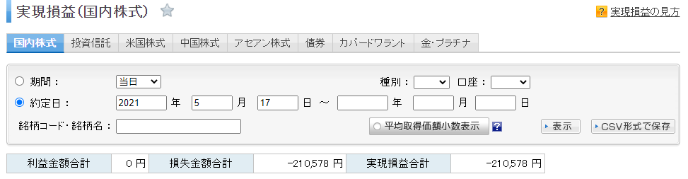 f:id:yosutexxx:20210520153734p:plain