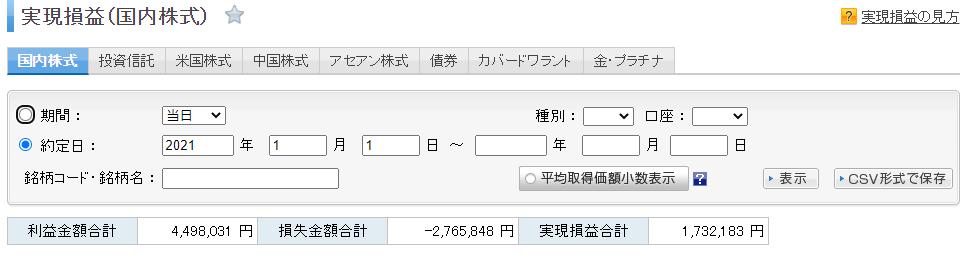 f:id:yosutexxx:20210528174853p:plain