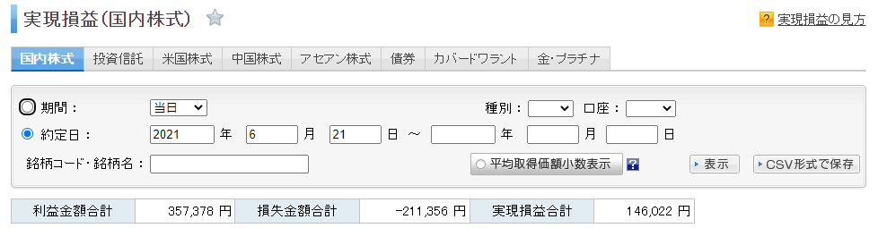 f:id:yosutexxx:20210625194047p:plain