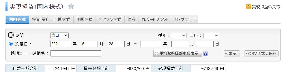 f:id:yosutexxx:20210702153318p:plain