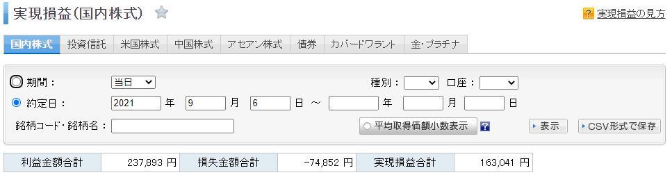 f:id:yosutexxx:20210910152815p:plain