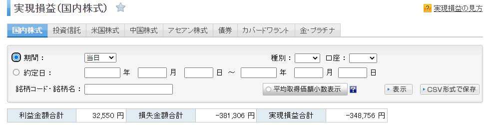 f:id:yosutexxx:20210914154201p:plain