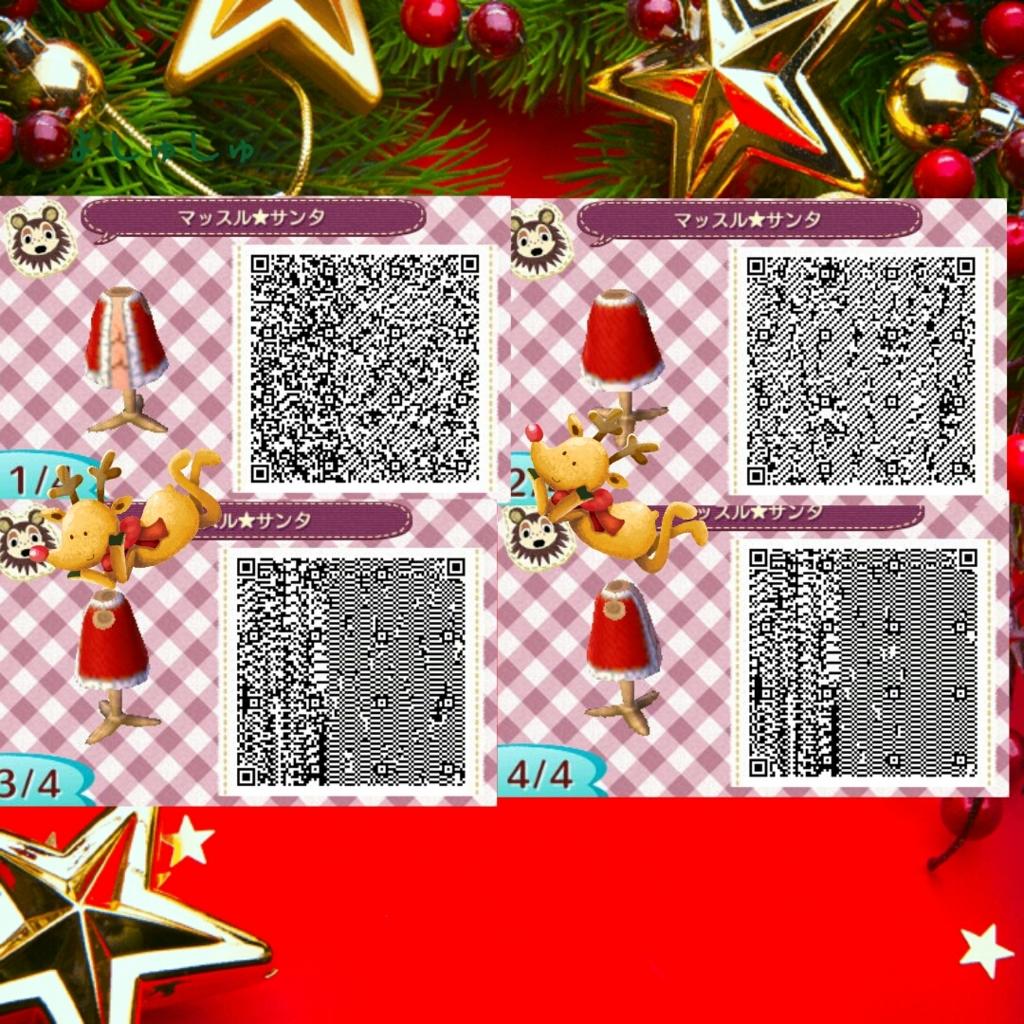 f:id:yosyu-0614:20170112142159j:plain