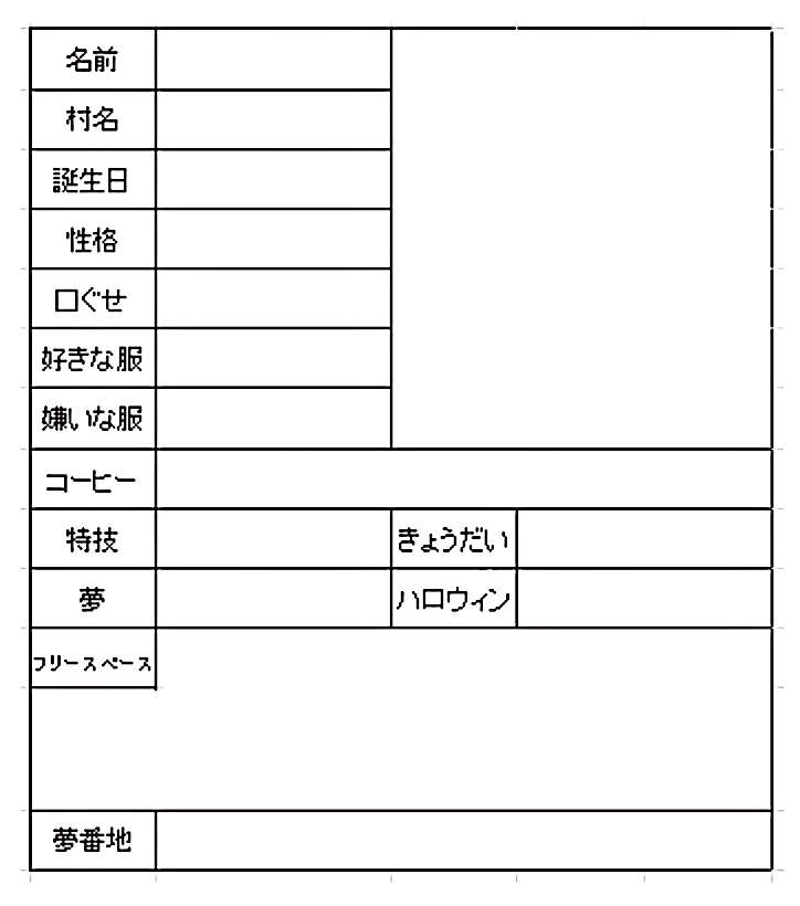 f:id:yosyu-0614:20170112211927j:plain