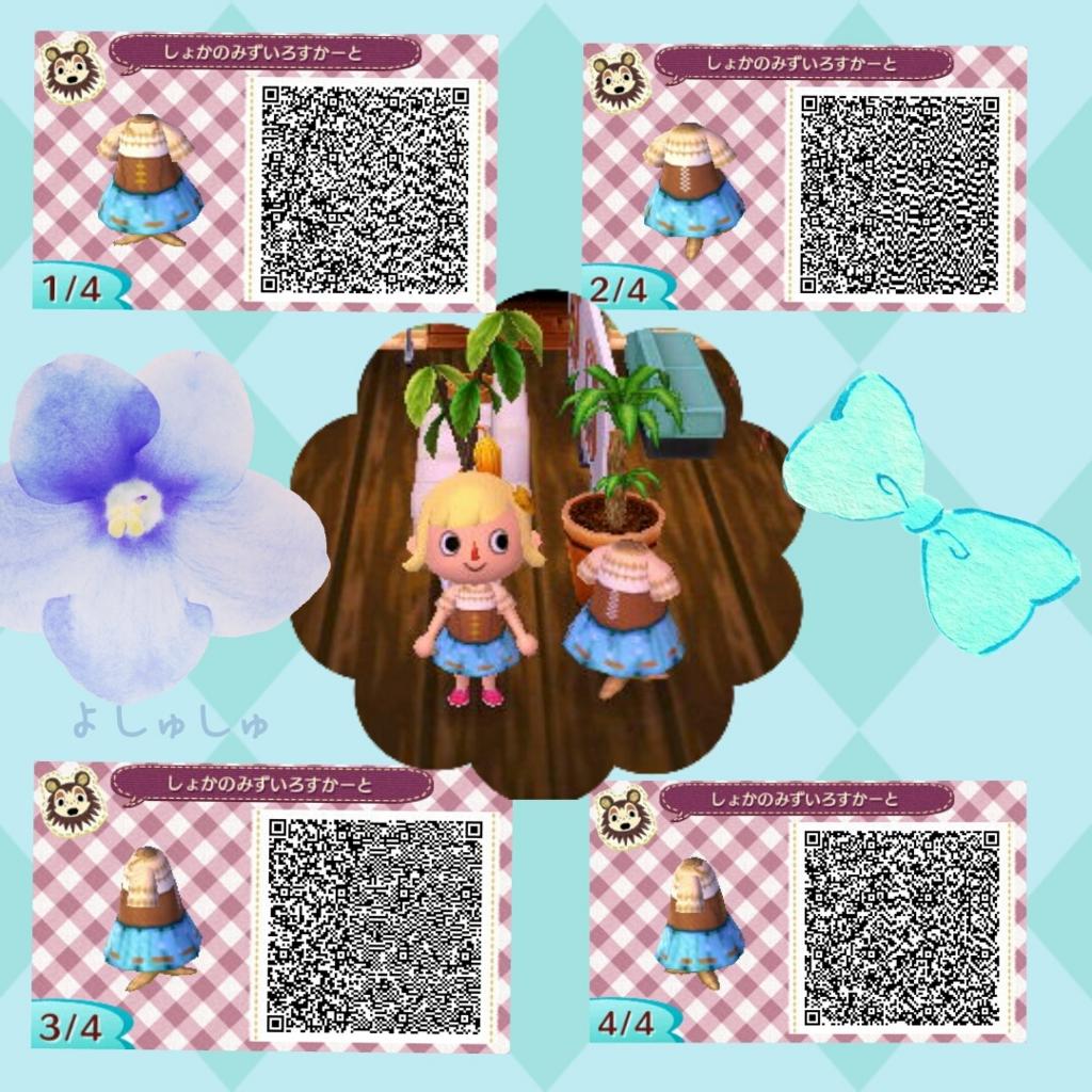 f:id:yosyu-0614:20170510184144j:plain
