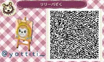 f:id:yosyu-0614:20170710111206j:plain
