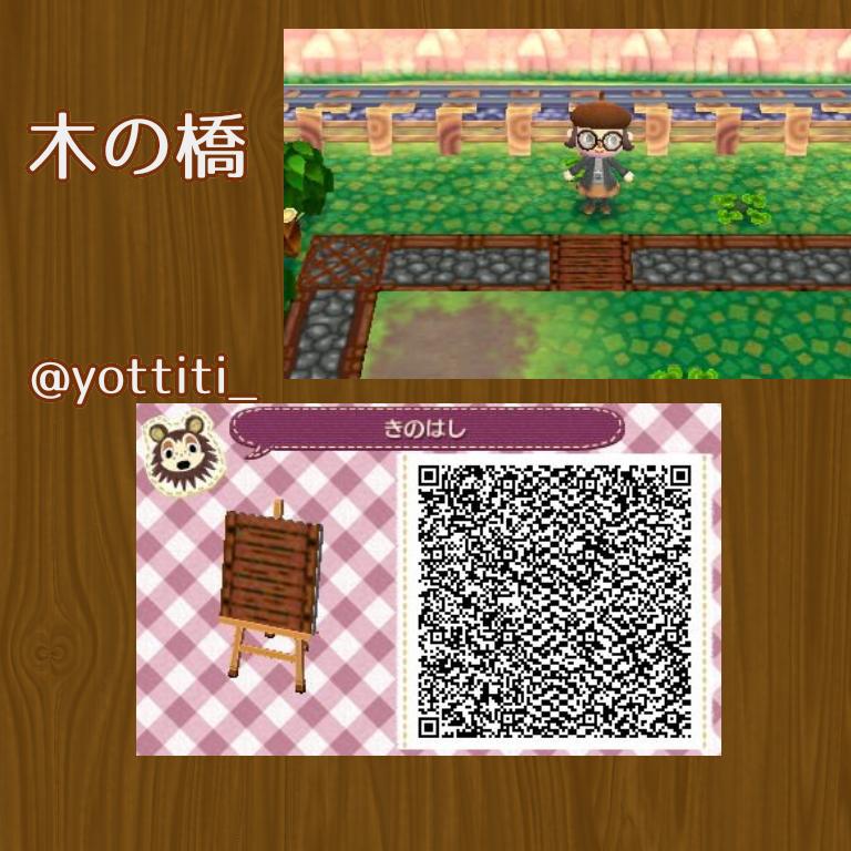 f:id:yosyu-0614:20180407205608p:plain