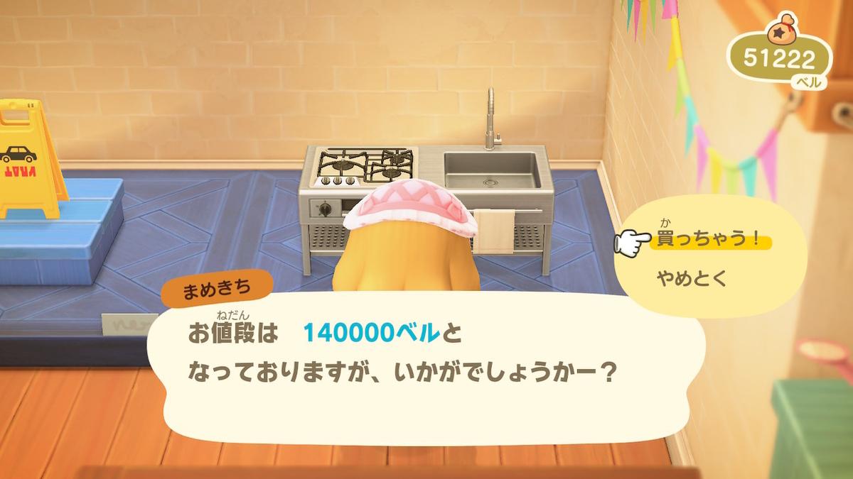 f:id:yosyu-0614:20200413011056j:plain