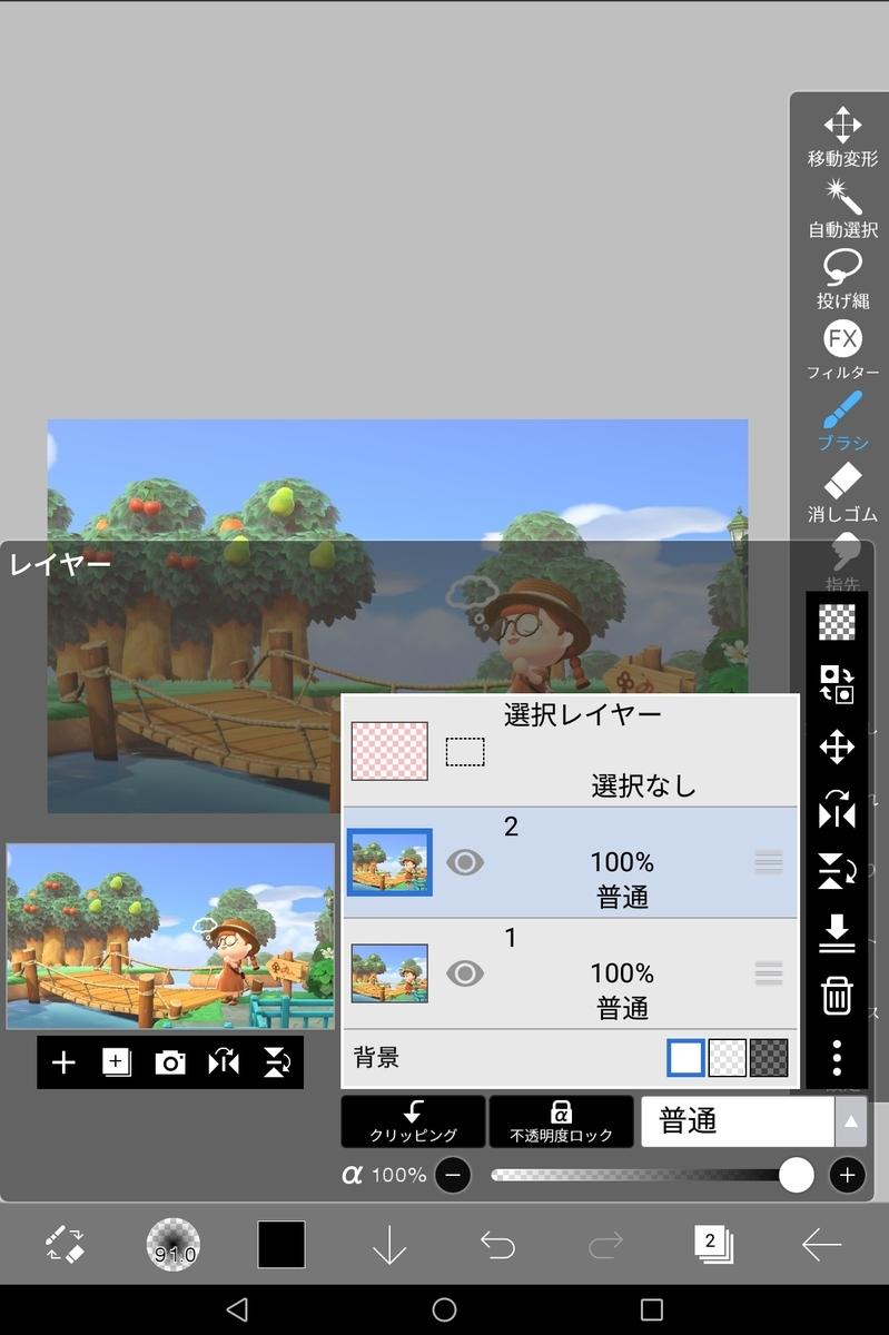 f:id:yosyu-0614:20200728234611j:plain