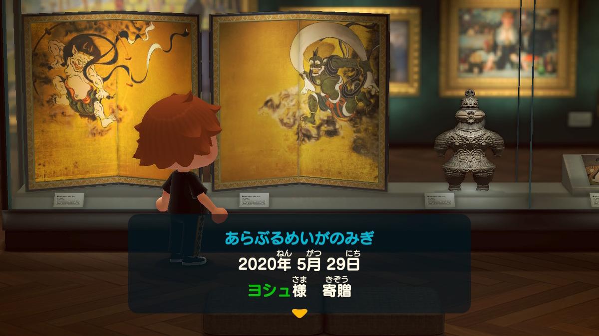 f:id:yosyu-0614:20201129140158j:plain
