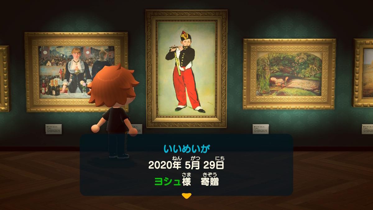 f:id:yosyu-0614:20201129140354j:plain