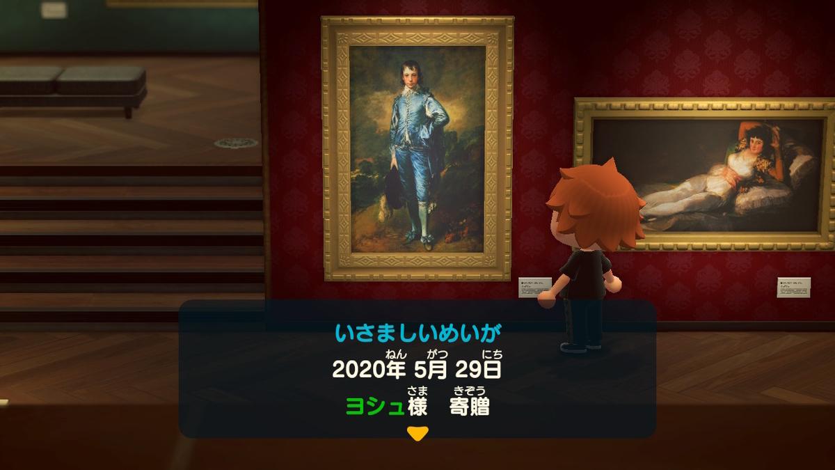 f:id:yosyu-0614:20201129140553j:plain