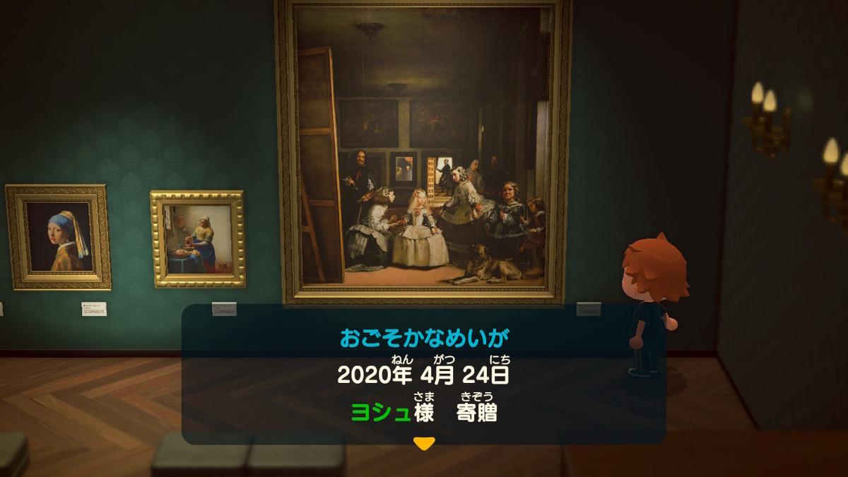 f:id:yosyu-0614:20201129140719j:plain