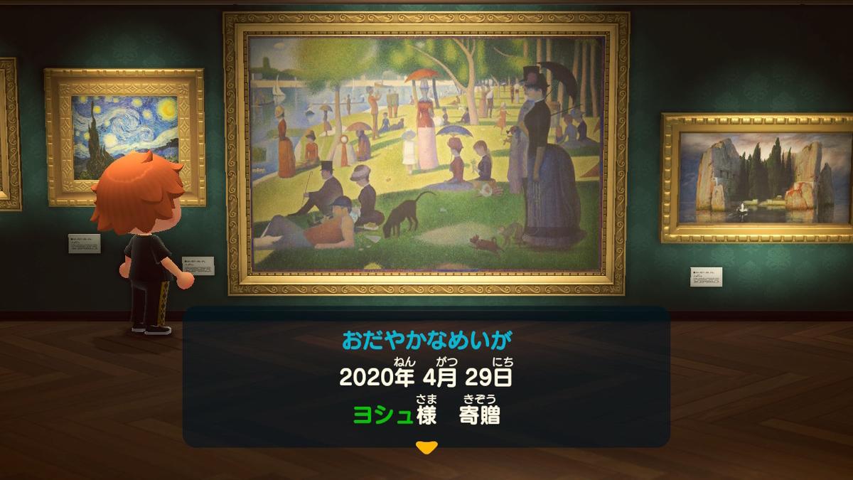 f:id:yosyu-0614:20201129140814j:plain