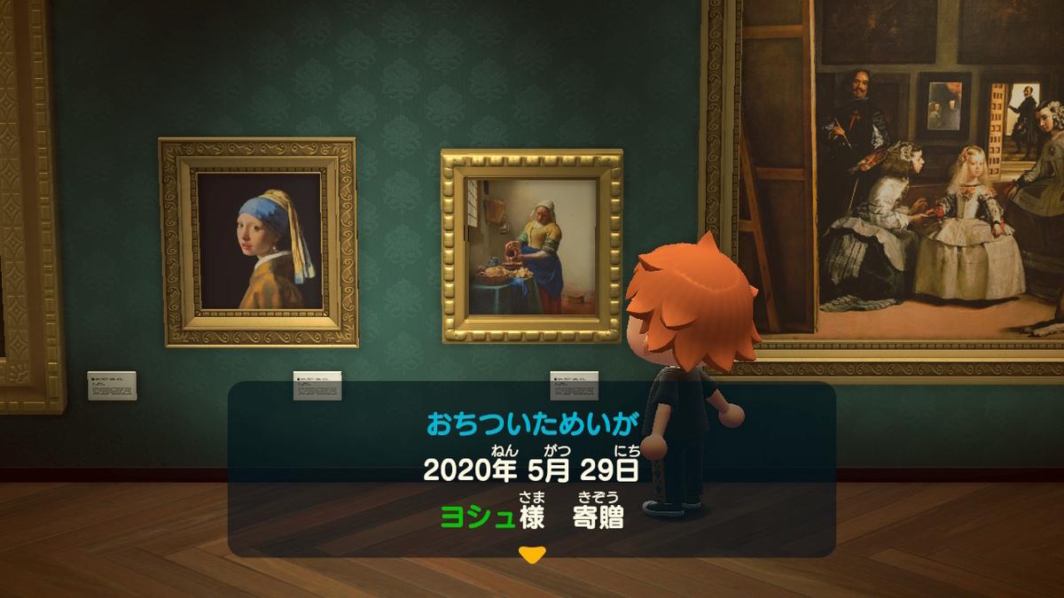 f:id:yosyu-0614:20201129140922j:plain